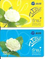 2 Cartes PrépayéesThailande Calendrier Fleur Flower Fleurs Card  (D 511) - Thaïlande