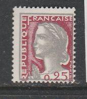 FRANCE N° 1263 0.25 GRIS CLAIR ET CARMIN FONCE MARIANNE DE DECARIS DECALAGE DU VISAGE ET DU CADRE GRIS** - Curiosités: 1960-69 Neufs