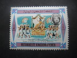 YEMEN N°249A Neuf ** - Yemen