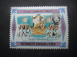 YEMEN N°249A Neuf ** - Yémen
