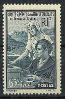 """FR YT 417 """" Oeuvres Sociales Pour Les étudiants """" 1938 Neuf* - Frankreich"""