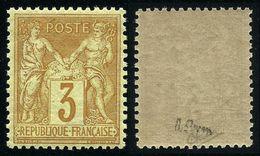 France N° 86 Neuf ** (MNH) Centrage PARFAIT (rare) - Signé A.Brun/Calves  Cote + 660 Euros - Superbe - 1876-1898 Sage (Type II)