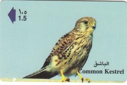 Oman Phonecard - Fine Used Phonecard - Oman