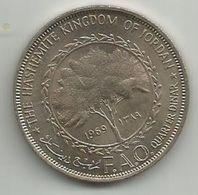 Jordan 1/4 Dinar 1969. KM#20 FAO  High Grade - Jordan