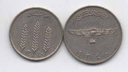 Afghanistan : Lot De 2 Pièces An 1340 (1961) - Afghanistan