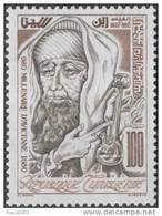 Ibn Sina / Avicenna, Physician, Astronomer, Chemist, Mathematics, Health, Medicine, MNH , Tunisia - Médecine