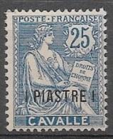 Greece 1902-13 French Post  1pi / 25 C. Mint - Dedeagh (Dedeagatch)