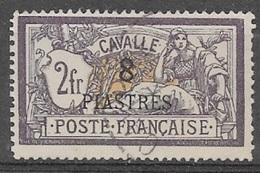Greece 1902-13 French Post  8 Pi / 2 F. Mint - Dédéagh