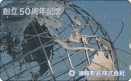 Japan  Phonecard     Weltkugel  Globe  + - Astronomy