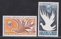 CAMEROUN AERIENS N°  158 & 159 ** MNH Neufs Sans Charnière, TB (D6464) Anniversaire Des Nations Unies - Cameroun (1960-...)