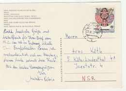 1968 CZECHOSLOVAKIA COVER UNICEF Stamps (postcard Picture Of Czech Flower Stamps Philately Flowers) - Czechoslovakia