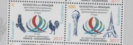 KAZAKHSTAN, 2017, MNH,DIPLOMATIC RELATIONS WITH FRANCE, EIFFEL TOWER, BIRDS, 2v - Eagles & Birds Of Prey