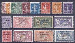 GRAND LIBAN Yv. 22-38* - TB - Lebanon - Great Lebanon (1924-1945)