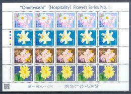 E27- Nippon Japan Omotenashi Hospitality Flower 1st Series. - Japan