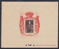 Monaco 1947 - 25 Ans De  Regne Du Prince Louis II , Yvert BF2 -  Epreuve De Luxe  **  RARE ! - Blocks & Sheetlets
