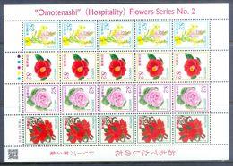 E26- Nippon Japan Omotenashi Hospitality Flower 2nd Series. Type II - Japan