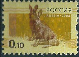 B1231 Russia 2008 Definitive Animal Rabbit Hare MNH ERROR Double Print - 1992-.... Federación