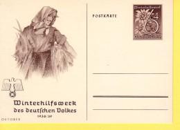 GERMANIA  REICH  - POSTKARTE - WINTERHILFSWERK DES DEUTSCHEN VOLKES 1938/39 -    NON  VIAGGIATA - Allemagne