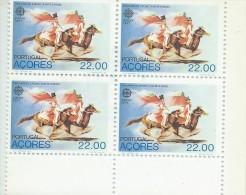 TIMBRES - STAMPS - PORTUGAL (AÇORES / AZORES) - EUROPA CEPT 1981 - FÊTE DE S. PIERRE - 4 TIMBRES  BORD FEUILLE - Oblitérés