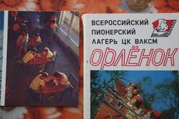 9 PCs Lot - SUMMER CAMP.   USSR   Postcard  - Children Playing Chess 1975 - Echecs