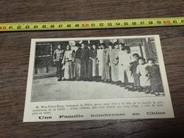 AN 20/30 FAMILLE NOMBREUSE EN CHINE WOU TCHEN FENG BOURGEOIS DE PEKIN - Vieux Papiers