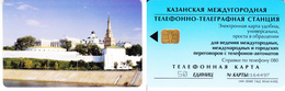 Phonecard   Russia. Tatarstan  50 Units 1999 - Russia