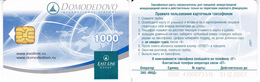Phonecard   Russia. Moscow   Region. Domodedovo  1000 Units 31.12.2007 - Russia