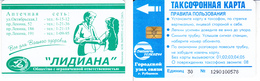 Phonecard   Russia. Rubtsovsk 30 Units 02.02.2003 - Russia
