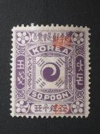 1897 Tai Han 50p Red Handstamp. Unused. SG 16A - Korea (...-1945)