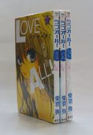 Love All! Vol. 1~3 Sakou Watari - Books, Magazines, Comics