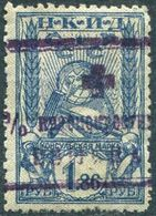USSR Soviet Russia 1927 Consular Fee 1.86 Rub. Revenue Tax Gebührenmarke Timbre Consulaire Fiscal Russie Russland - 1923-1991 URSS