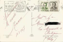 TIMBRO SU CARTOLINA: MAROC 1967 ANNEE INTERNATIONALE DU TOURISME  (202) - Marocco (1956-...)