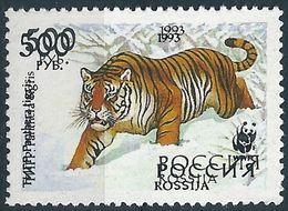 B1249 Russia Rossija Fauna Animal Tiger Protection WWF MNH ERROR - Unused Stamps