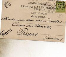 VUE DE LA CORNE D OR   CONSTANTINOPLE CPA    AGE D OR  N° YVERT T TELLIER  103 - Levant (1885-1946)
