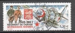 FRANCE 2017 - Timbre – Fédération De Russie 1942 – 2017 Régiment De Chasse Normandie-Niémen Oblitéré Cachet Rond - France