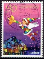 JAPAN # FROM 2010 STAMPWORLD 5492 - 1989-... Kaiser Akihito (Heisei Era)