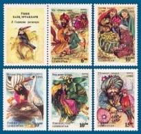 Uzbekistan 1995 Mih. 65/69 Uzbek Tales MNH ** - Uzbekistan