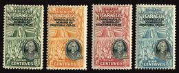NICARAGUA 1945 COMPLETE SET (Yv. 709-712) MNH ** - Nicaragua