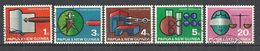 PAPUA NEW GUINEA 1967 - EDUCATION - CPL. SET - USED OBLITERE GESTEMPELT USADO - Papua-Neuguinea