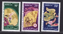 MAURITANIE AERIENS N°   98 à 100 ** MNH Neufs Sans Charnière, TB (D6494) Exposition Universelle D'Osaka Au Japon - Mauritanie (1960-...)