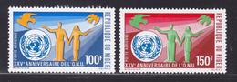 NIGER AERIENS N°  131 & 132 ** MNH Neufs Sans Charnière, TB (D6495) Anniversaire De L'ONU - Niger (1960-...)