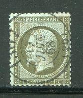Y&T N°19 Bureau De Passe 1307 - Marcophilie (Timbres Détachés)