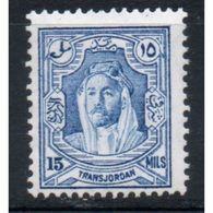 Jordan Emir Abdulah 15 Mils Definitive Stamp In Unmounted Mint Condition. - Jordan