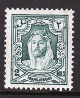 Jordan Emir Abdulah 2 Mils Definitive Stamp In Unmounted Mint Condition. - Jordan