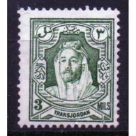 Jordan Emir Abdulah 3 Mils Definitive Stamp In Unmounted Mint Condition. - Jordan
