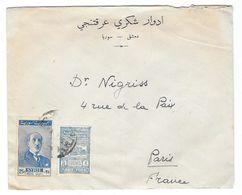SYRIE  Enveloppe Avec Timbre Fiscal DAMAS à PARIS 1947(?) Publicité Edouard Aractingi - Syrie