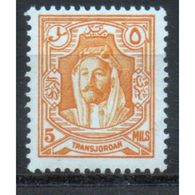 Jordan Emir Abdulah 5 Mils Definitive Stamp In Unmounted Mint Condition. - Jordan