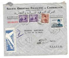 EGYPTE Poste Aérienne Recommandé Enveloppe Publicitaire 1947 à Berneux Parfumeur Paris - Luchtpost