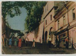 Tajikistan Pravda Small Shop Stairs 8121 Post Card Postkarte POSTCARD - Tajikistan