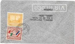 PARAGUAY Poste Aérienne Enveloppe Publicitaire Par Avion 1947 à Berneux Parfumeur Paris - Paraguay
